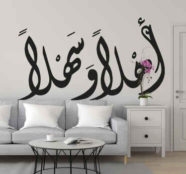 A home text wall sticker to beautify your home with a friendly welcome text in an Arabian calligraphy. It comes in different colour and size options.
