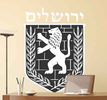 An iconic location theme wall decal design of the ''lion of Judah ''. A nice decoration of national and cultural symbol of the Jews.
