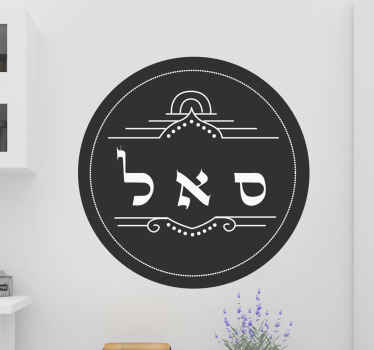 A decorative text wall sticker for kitchen space. It is self adhesive, easy to apply and available in any required size.