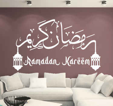 Location theme wall art decal ofa Ramadan ornamental design.  Every religious Islamic person would love this design. Available in any required size.