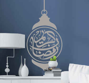 A decorative Arabic calligraphy lantern wall decal, it is lovely to decorate a living room, bedroom and any other space .