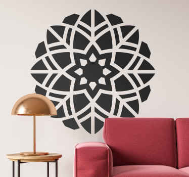 Ornamental mandala sticker design customizable in other colour options. It is suitable for any flat wall surface and on door, window, laptop, etc.