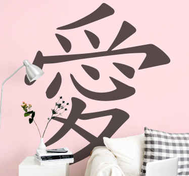Chinese symbol love sticker for home decoration. Our sticker adheres on any flat and smooth surface and they are easy to apply without any challenge.