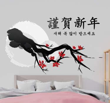 Японский цветущий стикер стены дерева