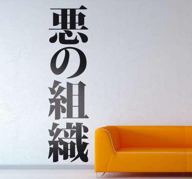 Street Fighter in Japanese Sticker