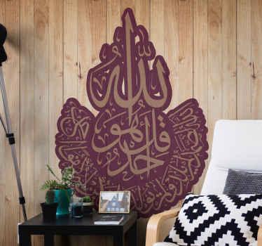 Vytvořte ve svém domě arabskou atmosféru pomocí této ilustrativní ozdobné arabské kaligrafické nálepky. Snadno se aplikuje a je k dispozici v různých velikostech.