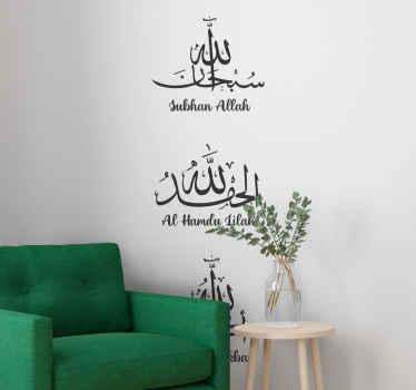 Krásný arabský islámský výraz samolepka na zeď pro domácí a jiné vesmírné dekorace. K dispozici v různých barvách a velikostech.