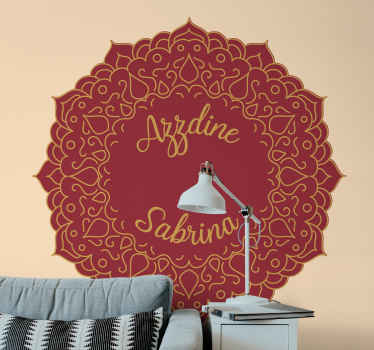 Beautiful ornamental Arabic sticker design to decorate couple's bedroom or living  room in a home. Easy to apply and self adhesive.