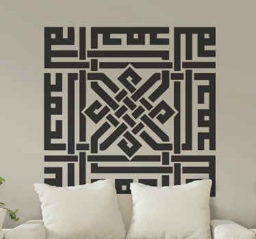 You can purchase this stylish Arabic art pattern wall decal in the size and color of your choice.  It is original, durable and easy to apply.