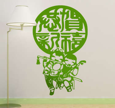 Chinese New Year Wall Sticker