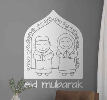 Eid Mubarak with 2 characters Arabic Stickers. Two Arabic characters with minimalist design and a double door aesthetic. Choose any colour.