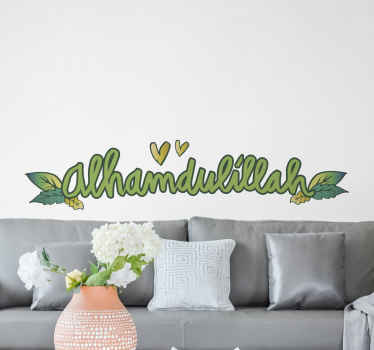 Alhamdulillah design Art Arab decal - Add elegance on your space with this simple text inscription decal created in very lovey font and colour.
