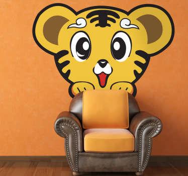 Kids Tiger Cub Wall Sticker
