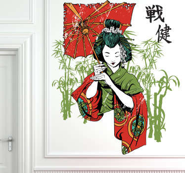 Wall Stickers - Illustration of a Japanese Geisha in a kimono holding an umbrella. Available in various sizes.