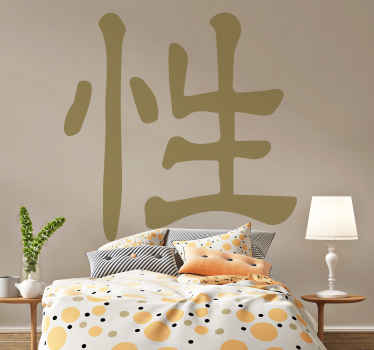 An erotic Chinese symbol adult sticker for bedroom decoration. This is easy to apply on flat surface like all our decorative text decals.