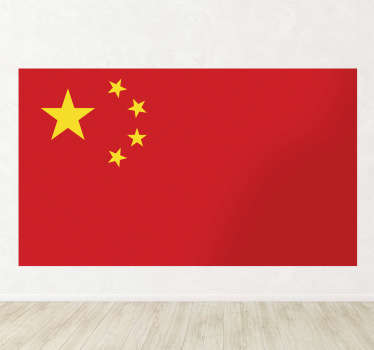 Decals - Mural of the Chinese flag. The flag of the People´s Republic of China is a red background with five golden stars.