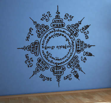 This wall sticker design is inspired by the culture from Nepal. Mandala is a traditional language of Sanskrit.