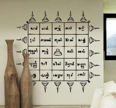 A superb tattoo wall sticker displaying a meaningful thai tattoo! Decorate your bedroom with thoughtful design.