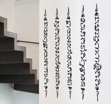 Vinilo decorativo escritura vertical oriental