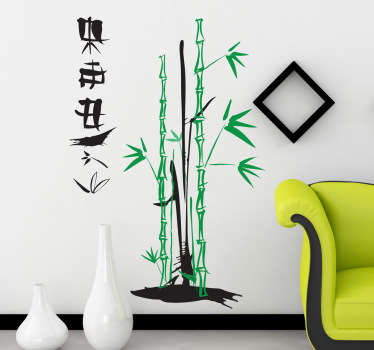 Oriental Bamboo and Characters Wall Sticker