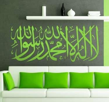 Kaligrafi Arabische tekst sticker