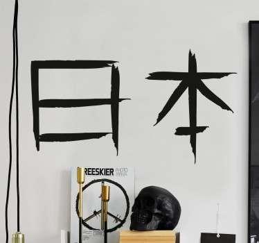 Adhesivo nombre Japón caligráfico