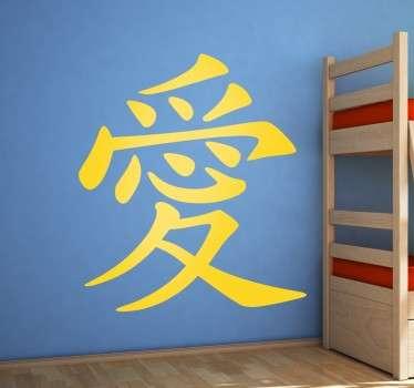Chinesisches Zeichen Liebe Aufkleber
