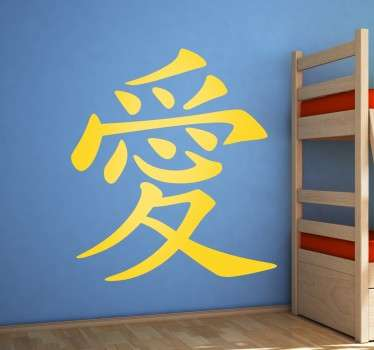 Vinilo decorativo amor en chino
