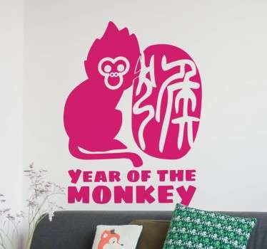 Oriental sticker to mark the Chinese New Year of the Monkey.