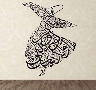 This monochrome traditionally designed decorative wall sticker shows a Turkish dancer, more commonly known as a 'whirling dervish'.