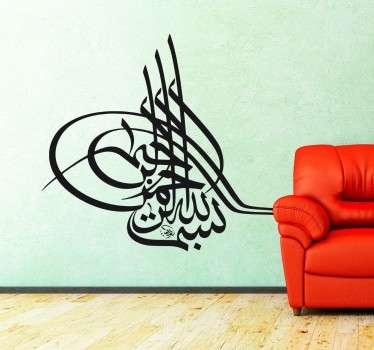 Wandtattoo arabisches Zeichen