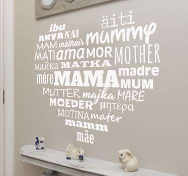 Mother Heart Wall Sticker
