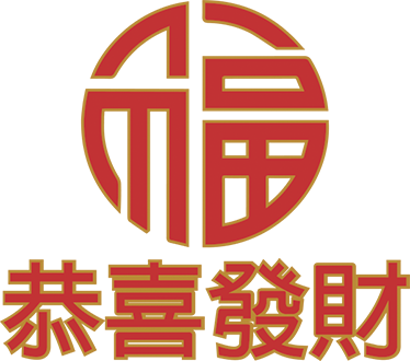 TenStickers. Muursticker Chinees Nieuwjaar. Muursticker met verschillende tekens die voor het Chinese Nieuwjaar staan, mooi om te laten zien dat je dit viert.
