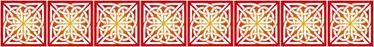 TenStickers. Sticker frise symboles celtiques. Sticker frise symboles celtiques à la couleur rouge et jaune. Ces autocollants sont parfaits pour décorer toutes les murs de votre maison