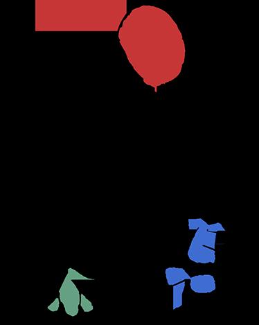 TenVinilo. Vinilo infantil pareja de niños. Vinilos decorativos para niños, adhesivos hermanos ideales para decorar la estancia habitual de juego o descanso de los más pequeños.