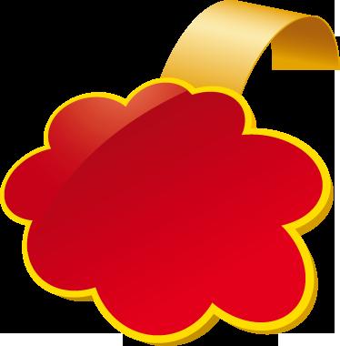 TenStickers. Sticker aanbieding rode wolk. Een muursticker voor het decoreren en promoten van uw winkel. Of zet je aanbiedingen of speciale acties in de kijker met deze decoratie.