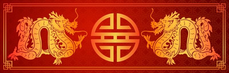 TenStickers. Wandtattoo Schlafzimmer Chinesisches Banner. Ein Wandtattoo auf typisch asiatische Weise. Das Banner enthält zwei Drachen, mit langem Körper, und ein klassisches chinesisches Ornament.