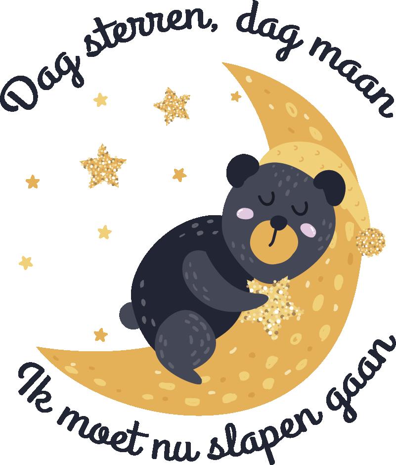 TenStickers. Muurstickers kinderkamer dag sterren, dag maan tekst. Een leuke muurstickers tekst dag sterren, dag maan voor in de slaapkamer van uw kinderen: Muursticker kinderkamer rijmpjes en muurstickers gedichtjes!