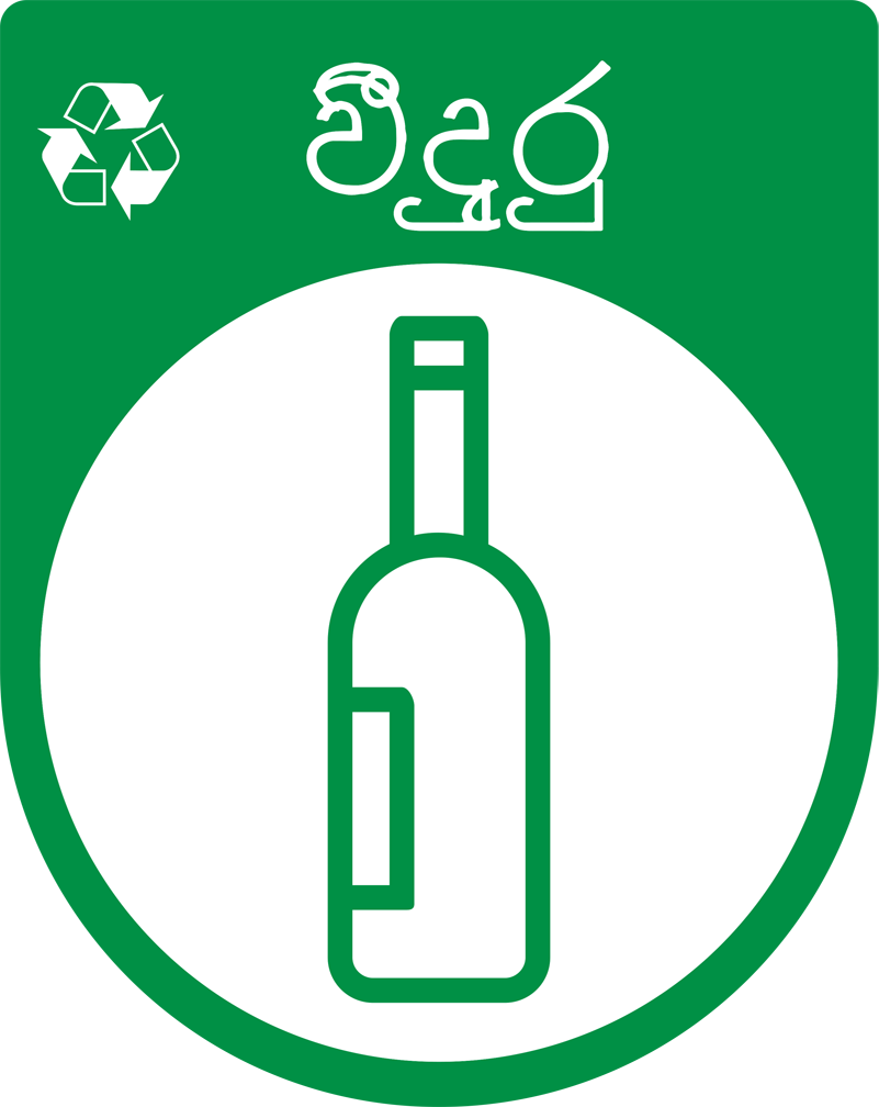 TenStickers. Glass Recycle Bin Drawing Sticker. Start being a little more environmentally conscious with this fantastic glass bin sticker. Free worldwide delivery available!