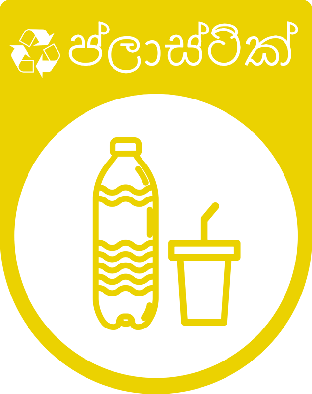 TenStickers. Plastic Recycling Bin Drawing Sticker. Start doing your part to save the oceans and our planet with this awesome plastic recycling bin sticker. Worldwide delivery available!