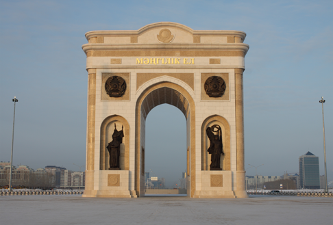TenStickers. Arc of Triumph Astana Wall Mural. A fantastic wall mural displaying a high quality image of the Arc of Triumph in Astana, Kazakhstan.