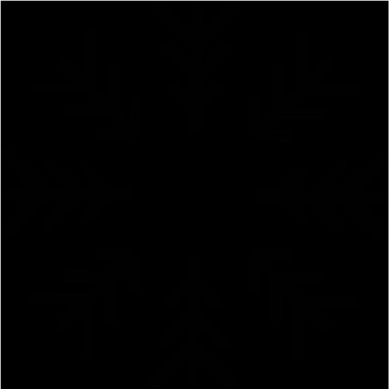 TENSTICKERS. クリスマス雪片光スイッチカバーステッカー. クリスマス雪片光スイッチデカールデザイン。約50種類のカラーオプションでカスタマイズ可能です。適用が簡単で高品質。