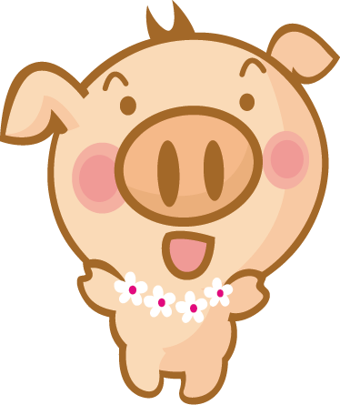 TenStickers. Hawaiian Pig Kids Sticker. A funny wall sticker illustrating a Hawaiian pig with a necklace of flowers dancing and singing! Great animal decal for the little ones at home.