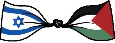 TENSTICKERS. 平和イスラエルパレスチナフラグデカール. イスラエルとパレスチナの平和な絆を描いたオリジナルの旗ウォールステッカーデザイン。必要なサイズでご利用いただけます。