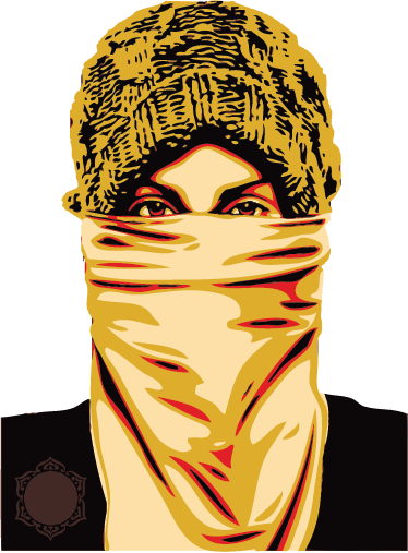TenVinilo. Vinilo decorativo yihad islámica. Espectacular adhesivo de una joven musulmana revolucionaria.