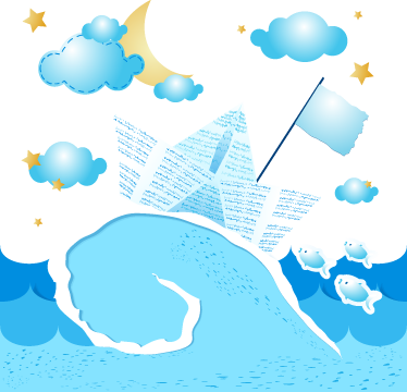 TenStickers. Paper Boat Kids Sticker. A decorative decal of a paper boat, fascinating design for children. A perfect design for to decorate your child's bedroom.