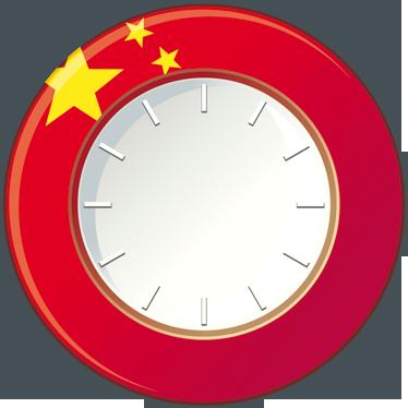 TenStickers. Kitajska stenska nalepka. Stenske ure - oblikovanje ure s kitajsko zastavo. Izvirno in izrazito, idealno za okrasitev doma. Kot nalašč za katero koli sobo v vašem domu