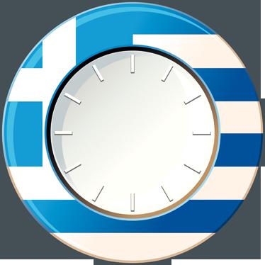TenStickers. Autocolant de ceas de perete din grecia. Ceasuri de perete - proiect de ceas de pavilion din grecia. Original și distinctiv, ideal pentru decorarea casei. Perfect pentru orice cameră din casa ta