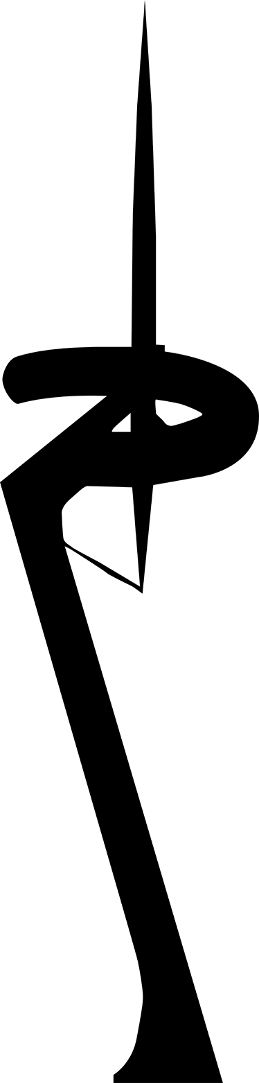 TenStickers. Sticker torre telecos Barcellona. Decorazione adesiva con l'immagine della torre di telecomunicazione Barcellonasita.Personalizza la tua casa con quest'originale idea sticker.