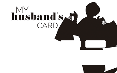 "TenStickers. My Husband's Card Sticker. The credit card sticker consists of a silhouette woman holding shopping bags, next to some text which says ""My husbands card!"""